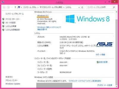 Asus win81 1406024