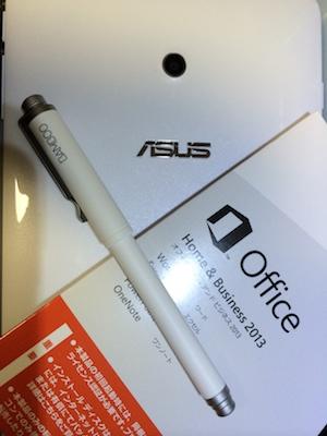 Asus win81 1406026
