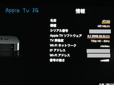 Atv3g 1407011