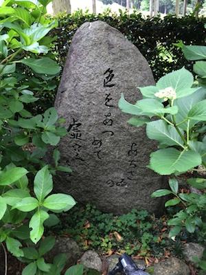 Mimuro1406071