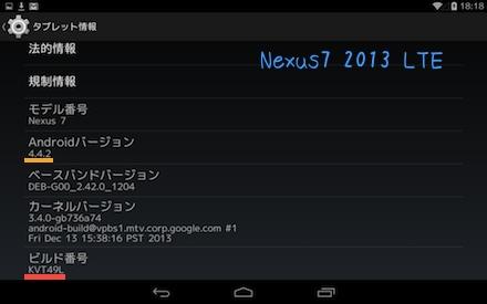 New7deb 1402212
