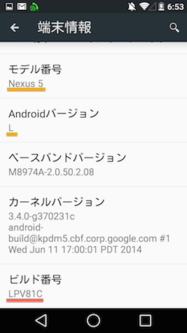 Nex5 1408093