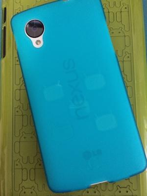 Nex5 case1408201