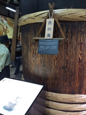 Okura1406076