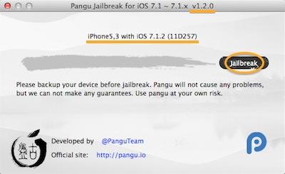 Pangu120 1408111