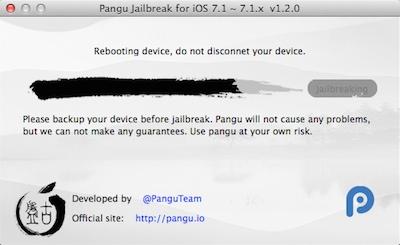 Pangu120 1408112