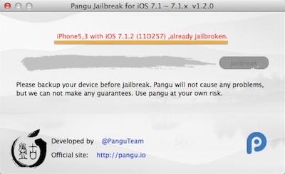 Pangu120 1408113