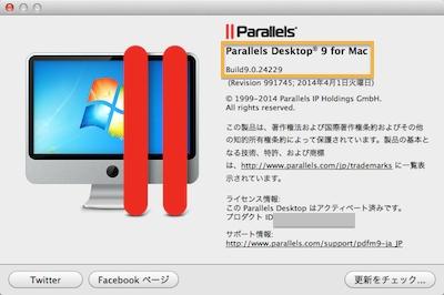 Para140405 1