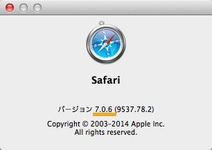 Safari706 1408142