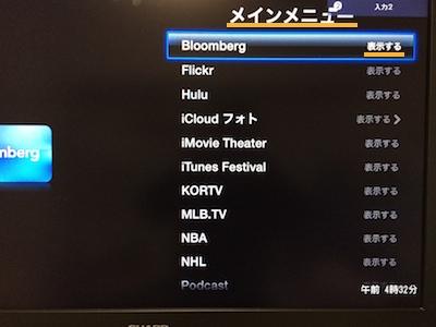 Tv3g 1403113