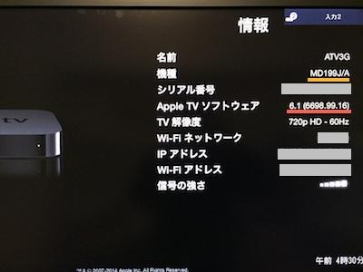 Tv3g 1403114