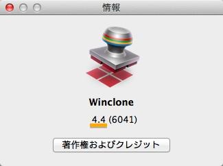 Winc44 1